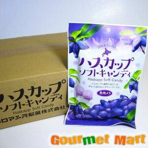 ロマンス製菓 ハスカップソフトキャンディ 10袋入 1ケース