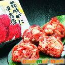 北海道産花咲蟹 甲羅盛りセット[K-10]北海道海鮮セット お歳暮 ギフト 送料無料