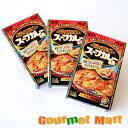 【ゆうパケット限定/送料込】札幌スープカレー マジックスパイス スープカレーの素 3箱