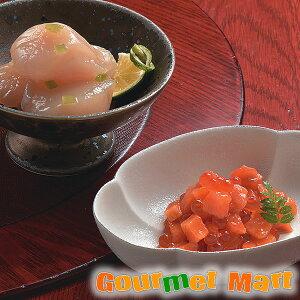 海鮮吟味セット[V-10]北海道海鮮セット(鮭とイクラの親子漬け・ほたてわさび)敬老の日 ギフト 送料無料