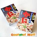 【ゆうパケット限定/送料込】北海道限定 炊き込みご飯の素「かに」