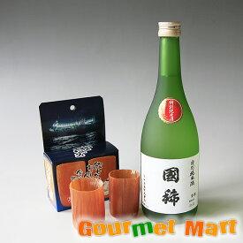 いか徳利と北海道増毛の地酒 国稀(くにまれ)特別純米酒國稀 720mlセット お取り寄せ ギフト