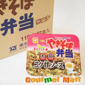 マルちゃん やきそば弁当 コク甘ソース 1ケース(12食)