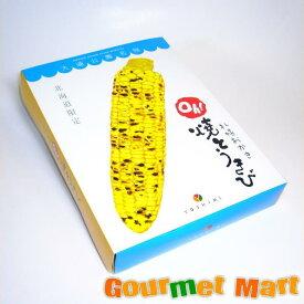 札幌おかき Oh!焼とうきび 大 北海道産品