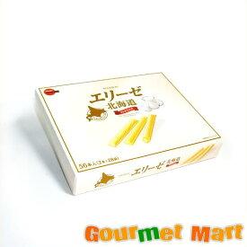 北海道限定 BOURBON エリーゼ北海道リッチミルク 56本(2本×28袋)