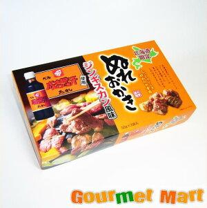 北海道限定 ぬれおかき ジンギスカン風味 50g×3袋