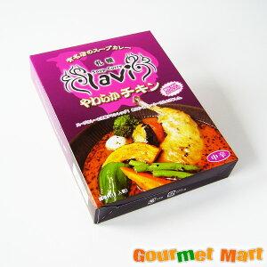 札幌スープカレー lavi(らび)やわらかチキン