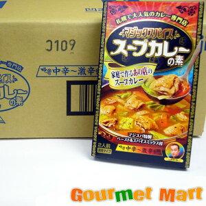 お歳暮 ギフト 札幌スープカレー マジックスパイス スープカレーの素 40箱セット