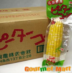 北海道産 とうもろこしレトルトパック(ピーターコーン)×30本セット!保存食にどうぞ♪