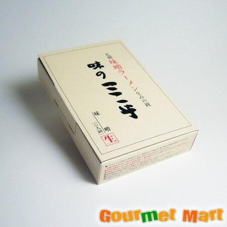 【北海道グルメマート】札幌ラーメン物語味の三平