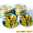 昭和製菓とうきびチョコ チョび×10個セット