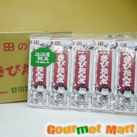 北海道銘菓日本一きびだんご×20個