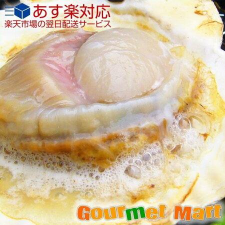 【北海道グルメマート】北海道産ホタテ片貝10枚よつ葉バターセット