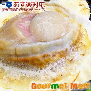 よつ葉バター ほたて片貝10枚セット 北海道産 海産物 道産品 あす楽対応