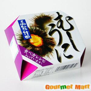 蒸し雲丹(むしウニ)缶詰 贅沢なむしうにのかん詰め お年賀 ギフト