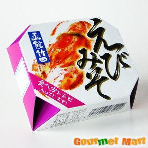 海老みそ(えびみそ)缶詰 贅沢なエビ味噌のかん詰め 贈り物 ギフト