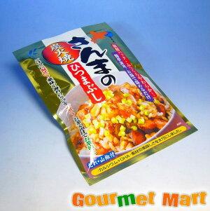 北海道産・炭火焼き さんまのひつまぶし 1食入り 保存料を使用せず素材の美味しさを大切にしました♪