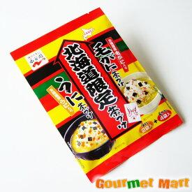 【ゆうパケット限定/送料込】永谷園 北海道限定 毛蟹とウニのお茶づけの素