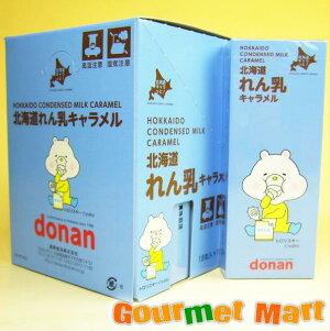 母の日ギフト 北海道限定 練乳キャラメル18粒入10個セット!北海道グルメをお得にお取り寄せ!