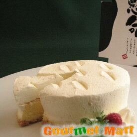 北海道の岩瀬牧場 一生懸命(スフレチーズケーキ)(4号) 贈り物 ギフト