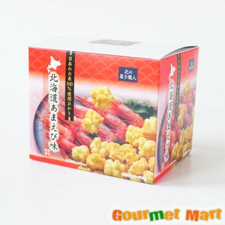 お中元ギフト岩塚製菓北の菓子職人えび味