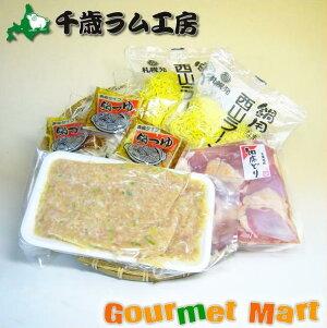 お歳暮 ギフト 肉の山本 北海道産 知床どり鍋セット
