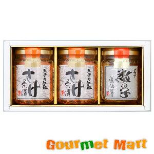 北海道 王子サーモン さけ茶漬と数の子瓶詰合せ 30D