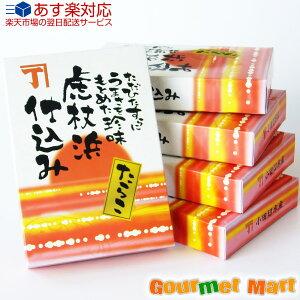 お取り寄せ ギフト 北海道産 甘塩たらこ300g×5箱セット 助宗鱈完熟卵使用 北海道産品 あす楽対応!