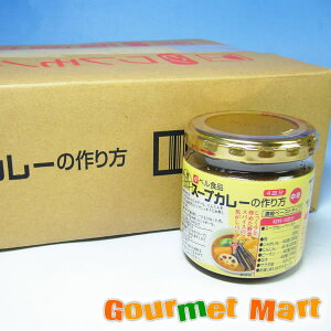 札幌スープカレー ベル食品 スープカレーの作り方12本セット