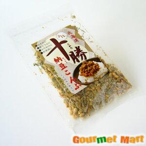 ご飯のお供 北海道 十勝納豆こんぶ