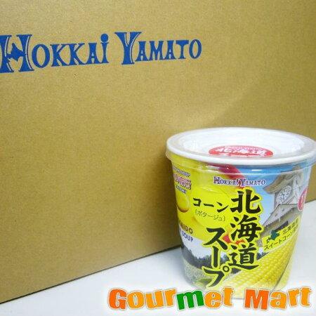 札幌スープファクトリーコーンカップスープ30食セット【keyword0323_instantfood】