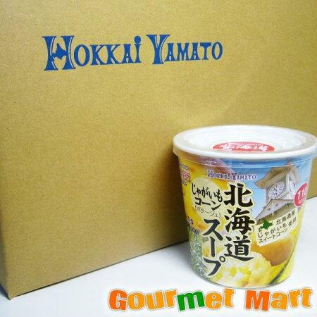 札幌スープファクトリーじゃがいもコーンカップスープ30食セット【keyword0323_instantfood】