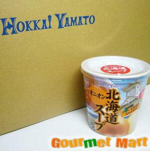 札幌スープファクトリー オニオンカップスープ 30食セット