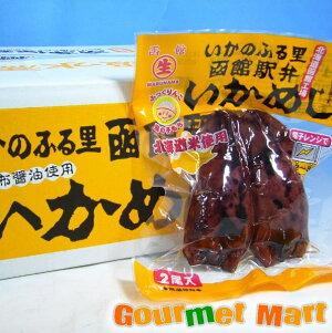 マルナマ 函館駅弁名物 いかめし2尾パック 16袋セット 保存食にもどうぞ!