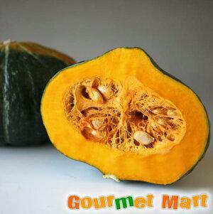 贈り物 ギフト 北海道栗山産 とことんかぼちゃ2玉(1玉約1.6kg)