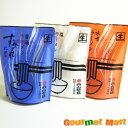 札幌ラーメン!すみれラーメン バラエティ 4食入り 味比べセット