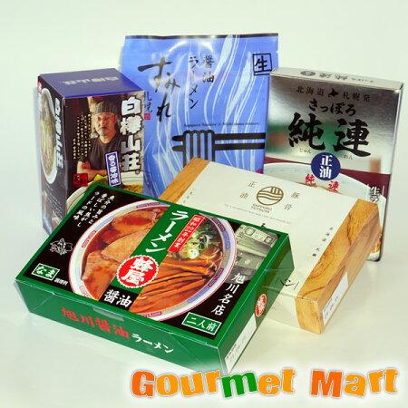 【北海道グルメマート】北海道ラーメン「醤油ラーメン福袋」