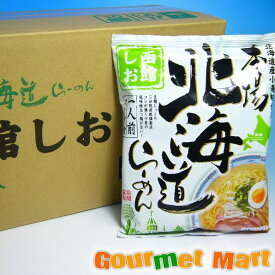 本場北海道らーめん 函館しお10食入りセット