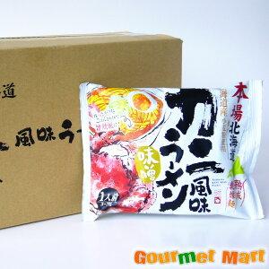 本場北海道 カニラーメン 味噌味 10食入りセット