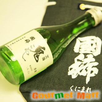 杀北海道增毛的地方酒国家罕见的(kunimare)清酒北海鬼300ml