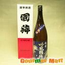 北海道増毛の地酒 国稀(くにまれ)純米酒 吟風国稀 1800ml お歳暮 ギフト