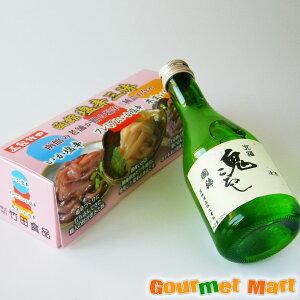 北海道の地酒と老舗の味 函館いか塩辛セット(日本酒1本・イカ塩辛3種)お取り寄せ ギフト