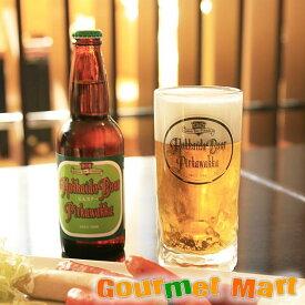 北海道ビール 千歳地ビール「ピリカワッカ」ピルスナー330ml 12本セット 贈り物 ギフト