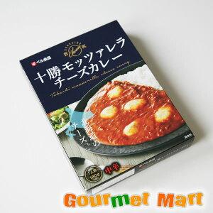 十勝モッツァレラチーズカレー 180g ベル食品