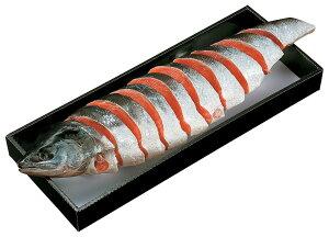 北海道産 時鮭半身スライス 贅沢