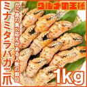 タラバガニ爪 たらばがに爪 1kg 特大かに爪10 12サイズ 満足度が違う!ジューシーなタラバガニのカニ爪【タラバガニ たらばがに カニ爪 かに爪 かにつめ カニツメ カニつめ 蟹 タラバ たらば