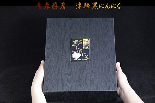 黒にんにく青森産1kg約200粒送料無料ギフトご贈答母の日プレゼント母の日ギフト
