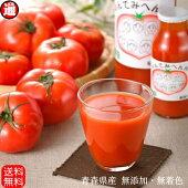 【トマトジュース】【のんでみへんが】【無添加・無塩野菜ジュース】【完熟トマトジュース】