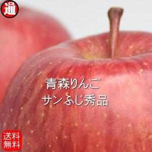 りんご 贈答用 青森 りんご (秀品)サンふじ 2kg 送料無料 りんご加納りんご農園お試し 贈答用 りんご 送料無料 青森りんご 送料無料 青森 お取り寄せ 蜜入り サンふじ 果物通販 果物 ギフト 青