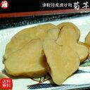 【送料無料】菊芋【漬物】メール便 送料無料 200g/青森県産【無着色】津軽の漬物 漬け物 つけもの/ きくいも キクイモ…